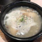 コリヤンテーブル 参鶏湯(サムゲタン)