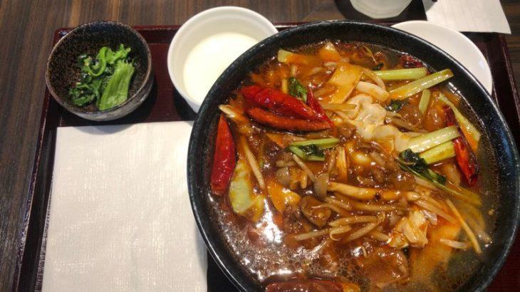 恵比寿餃子 大豊記 芝大門 麻辣牛肉湯麺