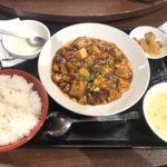 唐文記 四川麻婆豆腐定食