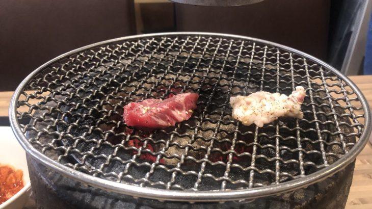焼肉ここから 浜松町店 ここから盛り定食(平日限定ランチ)